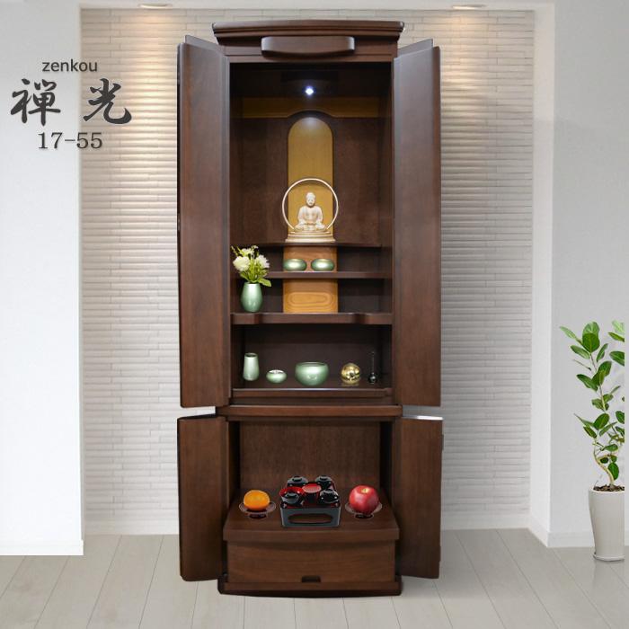 モダン仏壇 [ぜんこう] 17-55号 ポプラ材 = ポプラ材の柔らかな風合、高さ165cmのハイタイプモダン仏壇