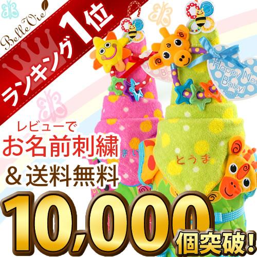【おむつケーキ】Sassyファンタイムおむつケーキ