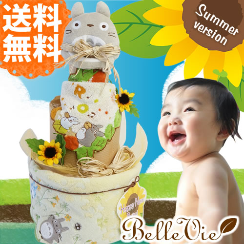 【おむつケーキ】トトロタオルおむつケーキ〜seasons〜