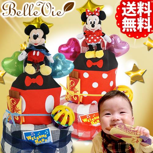 【おむつケーキ】ドリームワールド ミッキー&ミニー おむつケーキ