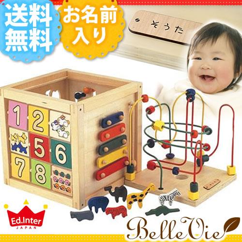 【おむつケーキにプラス】知育玩具 森のあそび箱(お名前プレート付き)