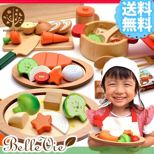 知育玩具 はじめてのおままごと(カツカレー&クリームシチューDXセット)