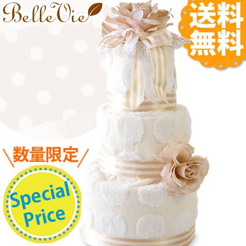 【おむつケーキ】パステルドット おむつケーキ -フラワー-