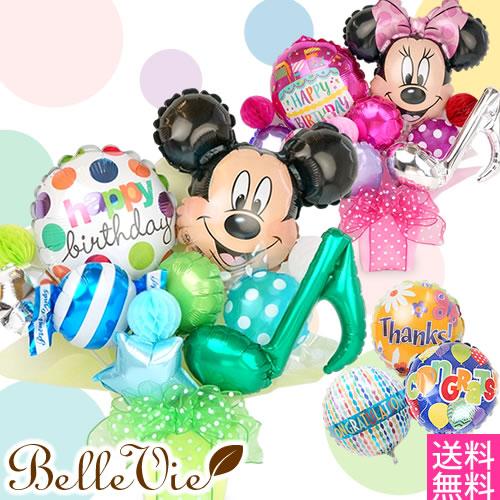【バルーン電報】Mickey&Minnie Arrange-ミッキー&ミニーアレンジバルーン-アレンジバルーン電報