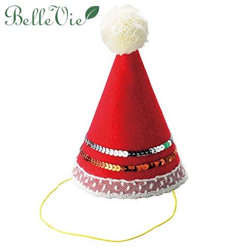 【おむつケーキにプラス】クリスマスコーンハット