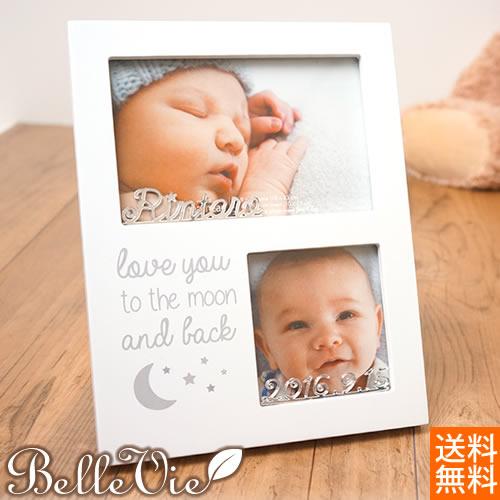 【名入れ 出産祝い】お名前入りベビーフォトフレーム ホワイトクレセント pearhead(ペアヘッド)写真立て