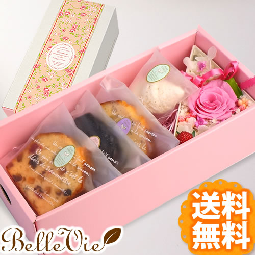 �ץ�ƥ���*�ե롼��*��������BOX SB1