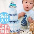 【名入れ 出産祝い】プリティパッチ お名前入りTシャツ おむつケーキセット