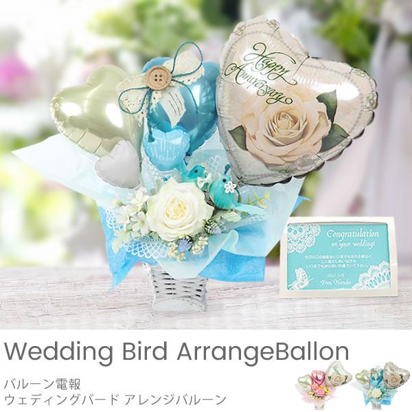 友達の結婚式に電報を送りたい♡人気のデザインはやっぱり