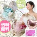 プリザーブドフラワー バルーン電報 Pretty White Bear(プリティホワイトベア)