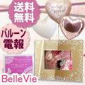 プリザーブドフラワー バルーン電報 Mirror Flower frame BOX(ミラーフラワーフレームBOX)
