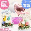 【バルーン電報】Happy Wedding Couple Bird(ハッピーウェディングカップルバード)