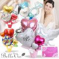 【バルーン電報】Marriage Balloon Arrange-マリッジ バルーンアレンジ アレンジバルーン電報