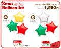 【バルーン電報】クリスマスバルーンセット