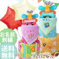 【バルーンギフト】Sassyフラッタービーおむつケーキ(バルーン電報)