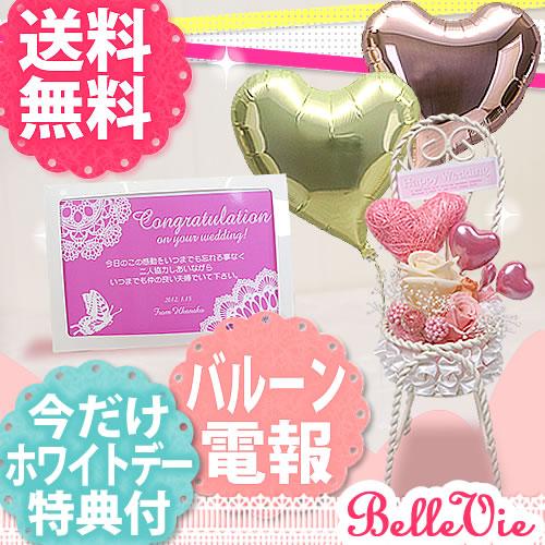 プリザーブドフラワー バルーン電報 Rose Heart(ローズ ハート)