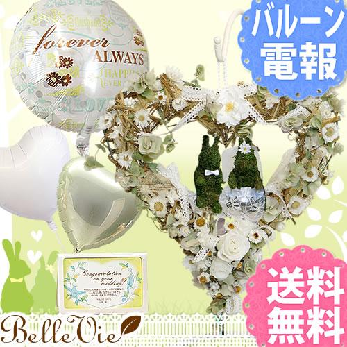 バルーン電報 Forest Wedding Heart Wreath(森の結婚式 ~ハートリース~)