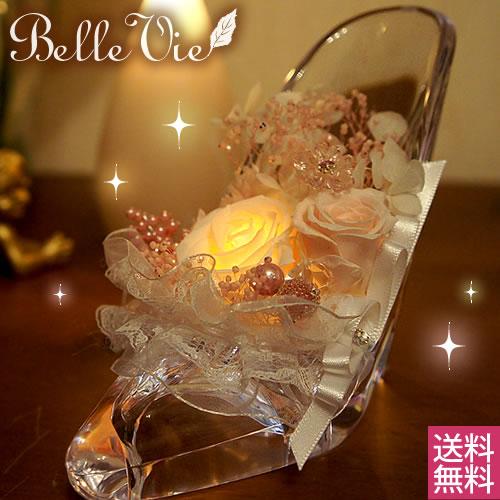 プリザーブドフラワー 輝くガラスの靴