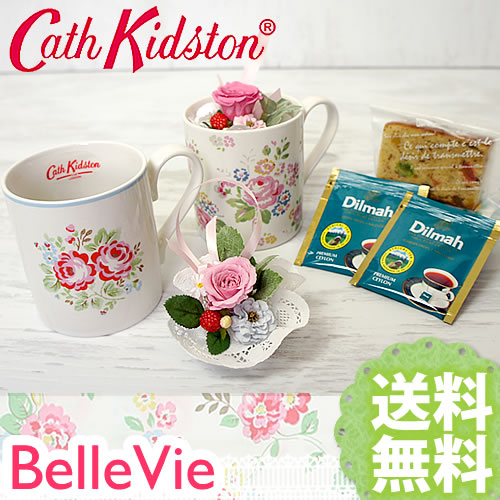プリザーブドフラワー&マグカップセット Blossom Mug Set(ブロッサムマグセット)
