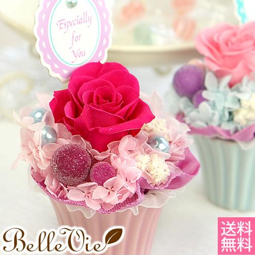 プリザーブドフラワー フェアリーケーキ~妖精のケーキ~