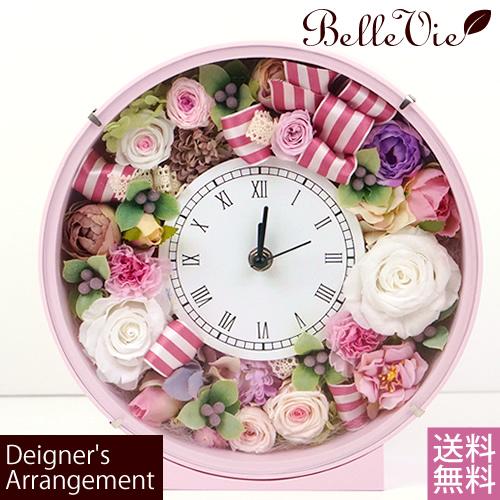 【デザイナーズアレンジ】プリザーブドフラワー 花時計【ピンク】