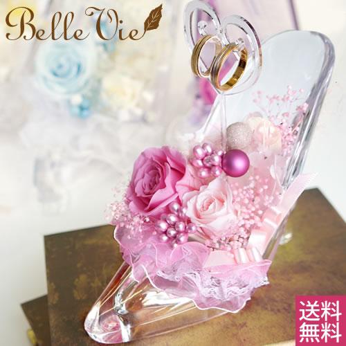 プリザーブドフラワー ガラスの靴 リングピロー