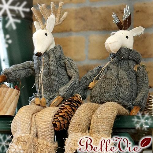 【クリスマスオーナメント】Sitting Deer~シッティング ディア~