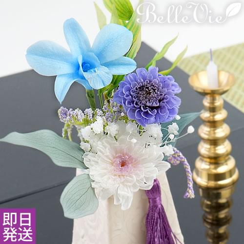 和風 プリザーブドフラワー 仏花 紫苑(しおん)花器付