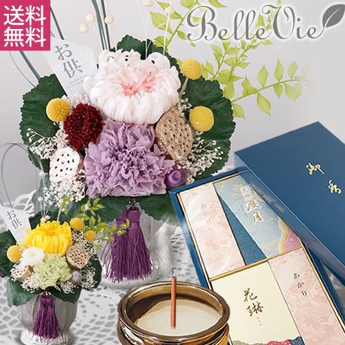 和風 プリザーブドフラワー 仏花 禅~ZEN~(ぜん)花器付と花琳 渡月 二種香 お線香セット