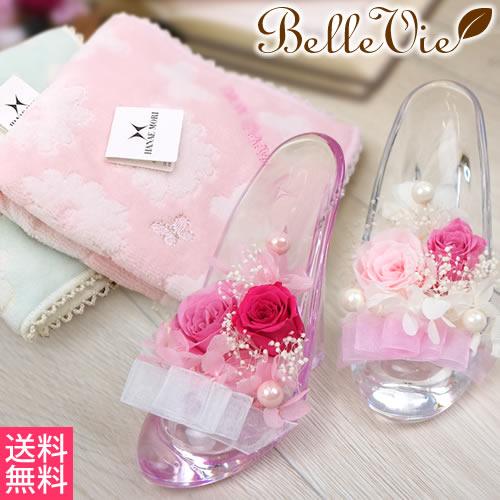 プリザーブドフラワー かわいいガラスの靴&ハンカチセット エレナ