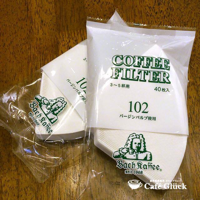 コーヒーろ紙 4人用 40枚入り