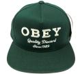 OBEY DISCORD スナップバック CAP ダークグリーン