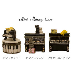 ポタリー ミニ ケース [ピアノ 猫] ☆※お取り寄せ商品 【音楽雑貨 音符・ピアノモチーフ】ト音記号 ピアノ雑貨