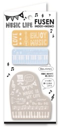 MUSIC LIFE ダイカット付箋 ☆※お取り寄せ商品 【音楽雑貨 音符・ピアノモチーフ】ト音記号 ピアノ雑貨