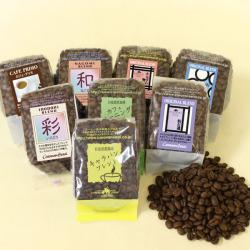 全国送料無料のお得なブレンドコーヒー豆お試しセット