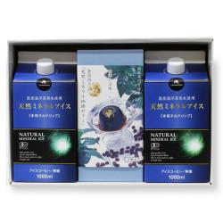 天然ミネラルアイス2&金箔付きコーヒーゼリーギフト