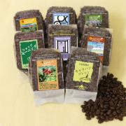 送料無料のお得なおまかせコーヒー豆8種セット