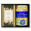 金箔入コーヒー&カ金澤ロワイヤルブランデーケーキギフト