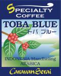 マンデリン・トバブルー コーヒー豆