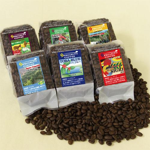 全国送料無料のストレートコーヒー豆お試しセット