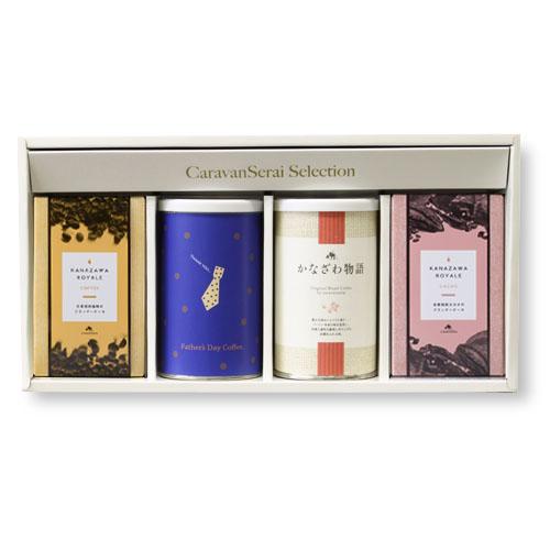 父の日・ブレンドコーヒー2種&金澤ロワイヤルブランデーケーキ2種ギフト