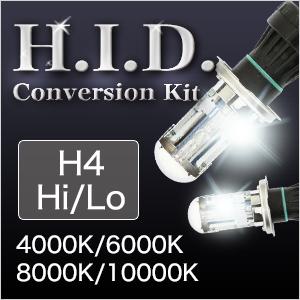 HID H4 Hi/Lo フルキット リレーレスタイプ 35W