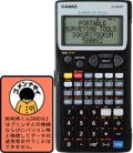 即利用くん 5800S2_ヤマヨ測定