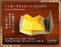 東京下町職人仕上げ本革「ハンモックウォレット コンパクト」レディース