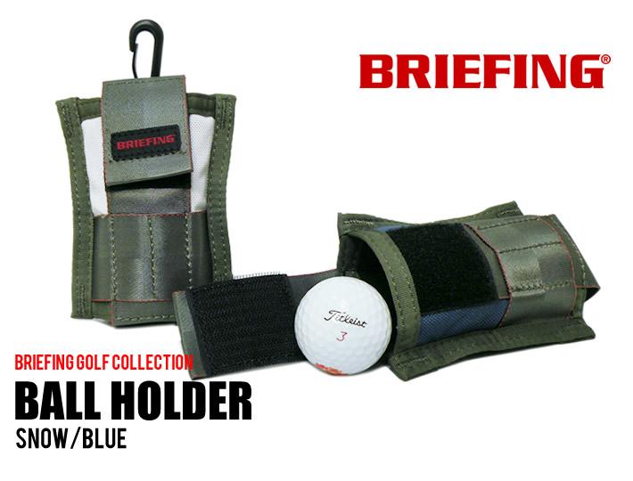 BRIEFING GOLF[ブリーフィングゴルフ]BALL HOLDER ボールホルダー SNOW/BLUE