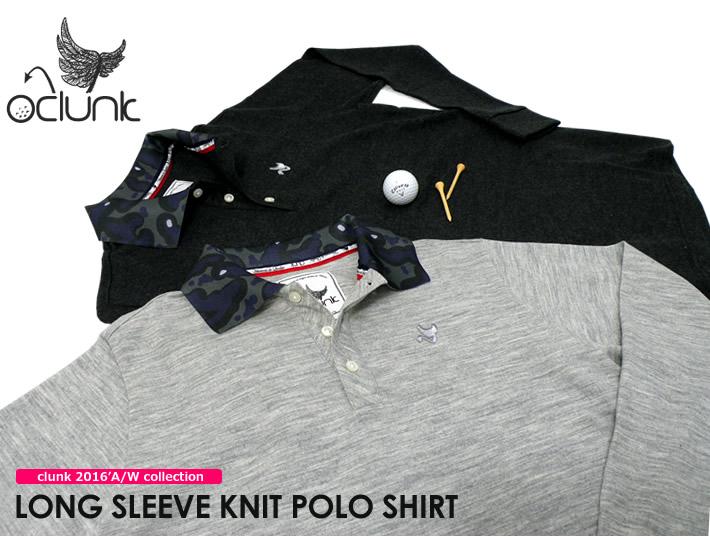 Clunk(クランク)長袖ポロシャツ