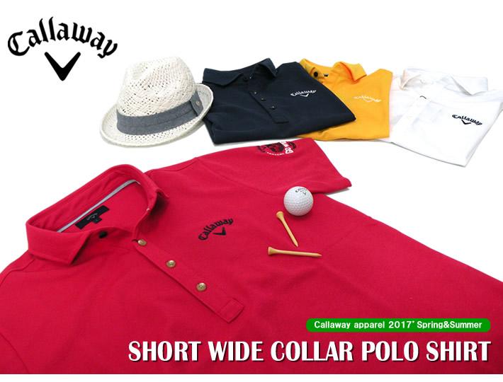 Callway apparel(キャロウェイアパレル)ポロシャツ