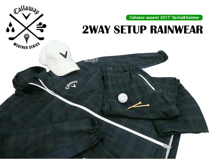 Callaway apparel(キャロウェイアパレル)レインウェア