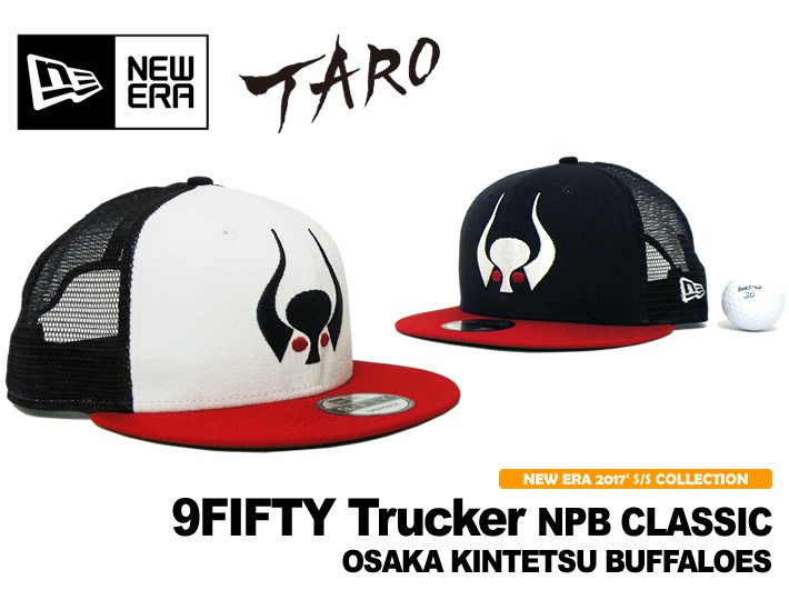NEW EAR(ニューエラ)岡本太郎コラボキャップ