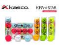 kasco(キャスコ)キラスターボール
